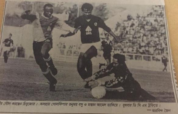 Masthan Bengal paper.JPG