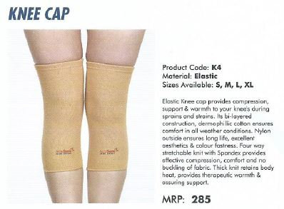 Accusure Knee cap