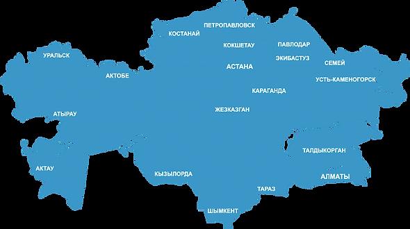 kazakhstan_edited.png