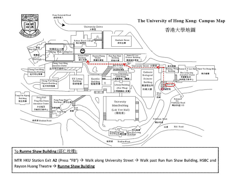 HKU Station Exit A2_To_Runme Shaw.jpg