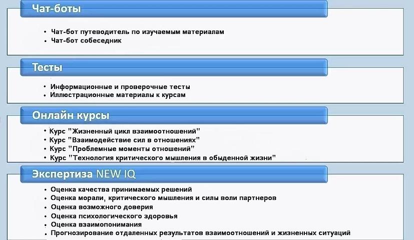 Курсы10.webp