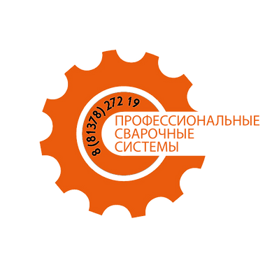 """ООО """"Профессиональные Сварочные Системы"""""""