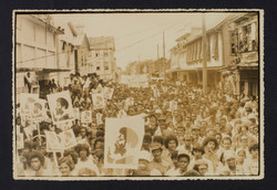 _14 Walter Rodney's funeral in Guyana. c1980s. Huntley Archives at London Metropolitan Archives-Arch