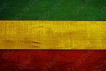 reggae-background-concept-1656755.jpg