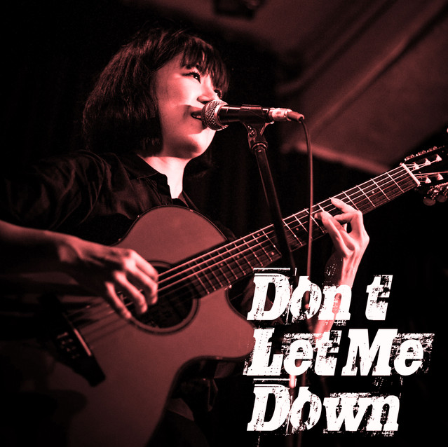 Don't Let Me Down - THEATRE BEATLISH special edition EP 6/9