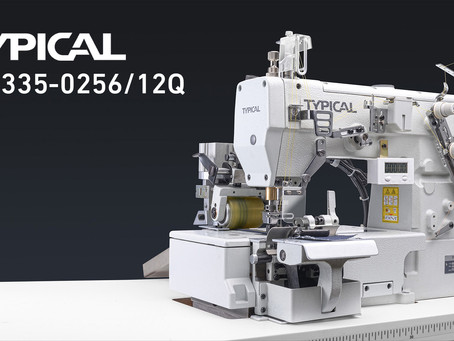 TYPICAL GK 335 D 1256/QN PRODUCT VIDEO