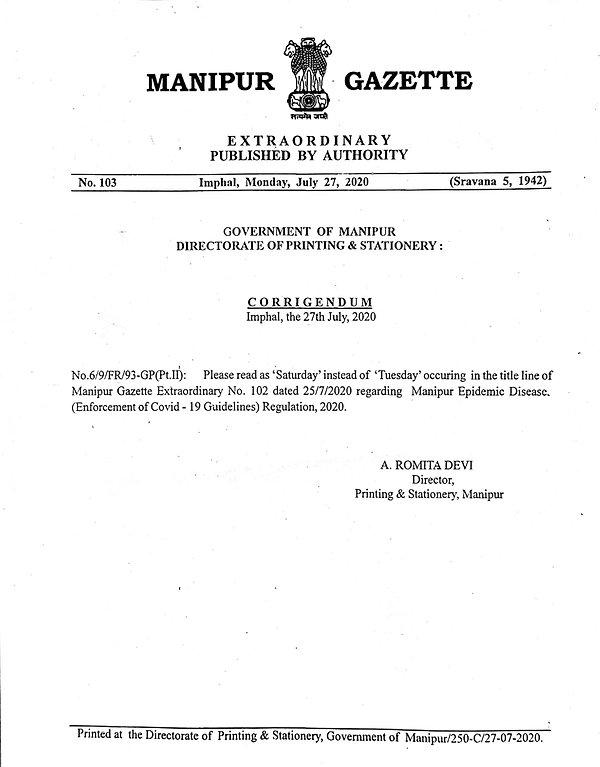 Manipur Gazette Extraordinary.jpg