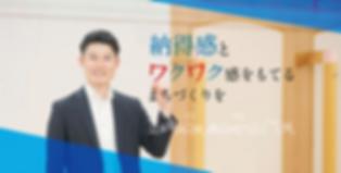 岡田さん政策2.webp