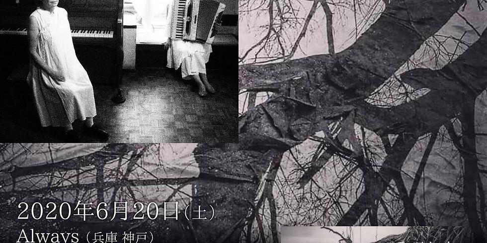 CD発売ツアー 兵庫 神戸公演