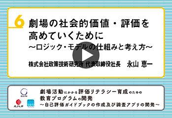 06nagayama_kouza_HP.jpg