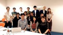 特別セミナー2019/文化を巡る政策最前線(第61回)開催報告