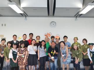 サマープログラム2018 Tea Time with Ito En - Japanese traditional tea culture workshops