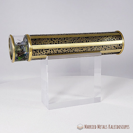 00023-6 Etched Brass Meditation Wheel Kaleidoscope Medium