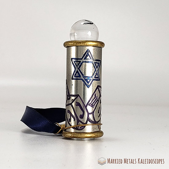 00028-1 - Etched Nickel Judaica Teleidoscope Ornament