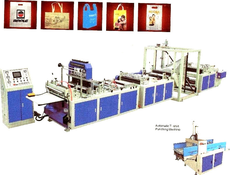 B600 Non-Woven Bag Making Machine