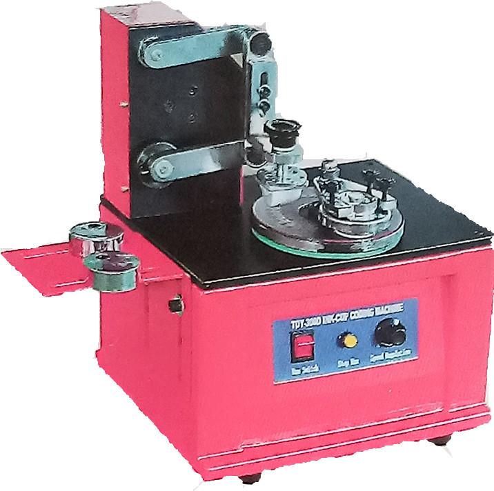 Ink Code Printing Machine