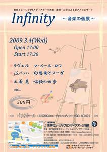 2009.03.04