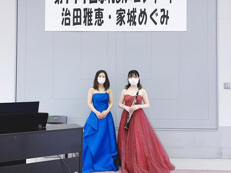 成田市役所 ふれあいコンサート