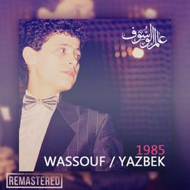 1985 Wassouf Yazbek - Remastered