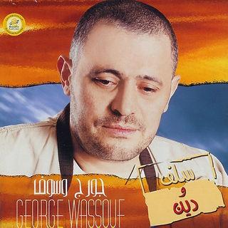 2003 Salaf Wi Dein.jpg