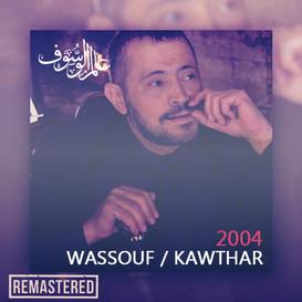 2006 Wassouf Kawthar - Remastered