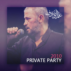 2010 Private Party