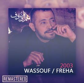 2003 Wassouf Freha - Remastered