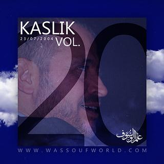 Kaslik Vol.20 WassoufWorld.png