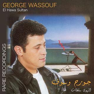 1984 El Hawa Sultan.jpg