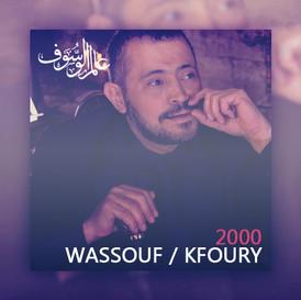 2000 Wassouf & Kfory