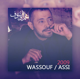2009 Wassouf & Assi