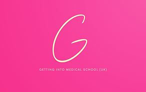 Getting into Medical School Logo.png