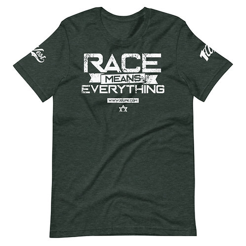 RACE SHIRT HEATHER FOREST/WHITE