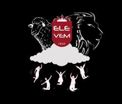 logo_ele_vem_jpg