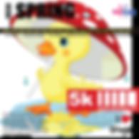 2020-Spring-bibs-5K.png
