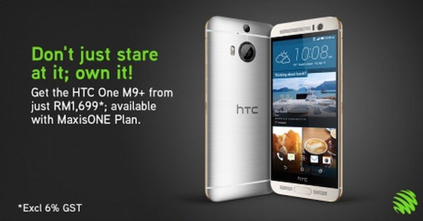 MAXIS NOW OFFERING THE HTC ONE FROM RM1,699   cool | Suara Kami