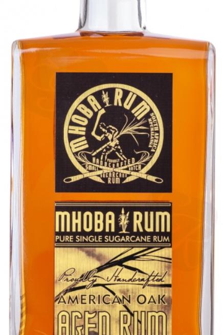 Mhoba Aged Rum