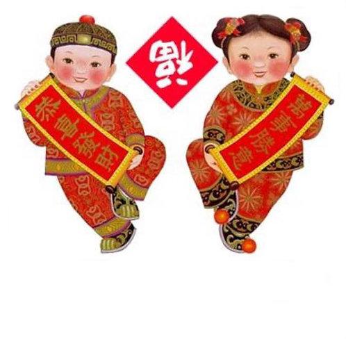 20pcs Sticker Seal - CNY Lunar New Year 002