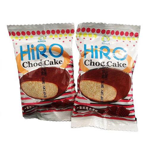 20pkts Hiro Chocolate Cake