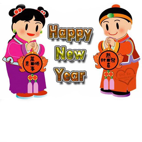 20pcs Sticker Seal - CNY Lunar New Year 001