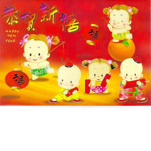 20pcs Sticker Seal - CNY Lunar New Year 003