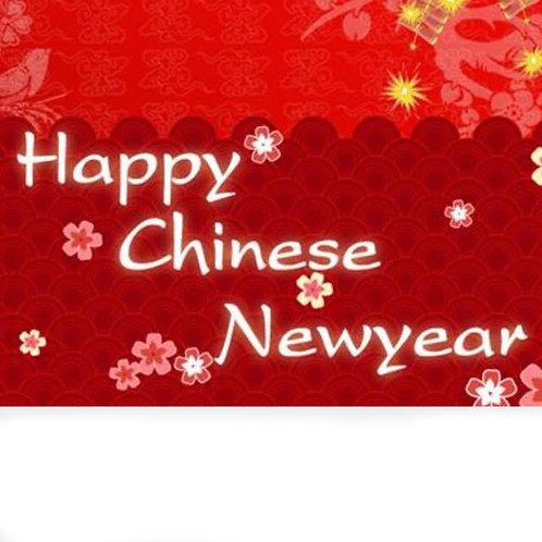 20pcs Sticker Seal - CNY Lunar New Year 004