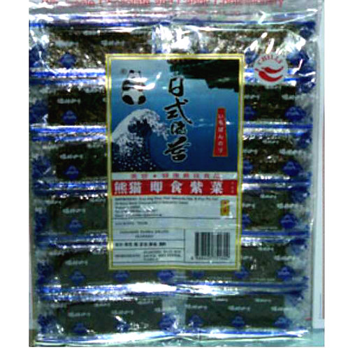 20pkts Seaweed - Japanese Panda
