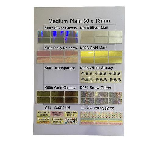 70pcs Medium Plain Sticker - Customize Text