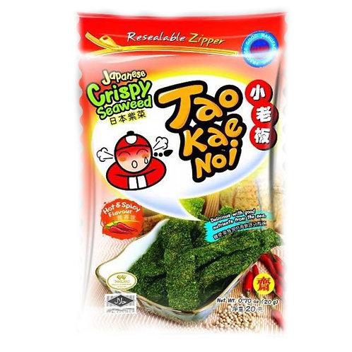 10pkts Seaweed - Spicy