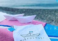 mikrovouti monopoli.gr.png