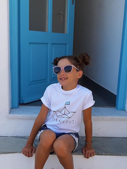 mikrovouti T-shirt, Greek Clean Cotton.