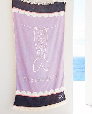 Sally Lilac Beach Towel