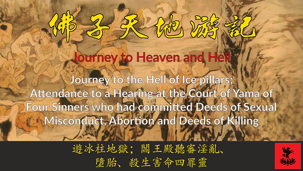 Journey to Heaven and Hell Volume 2 Chapter 36