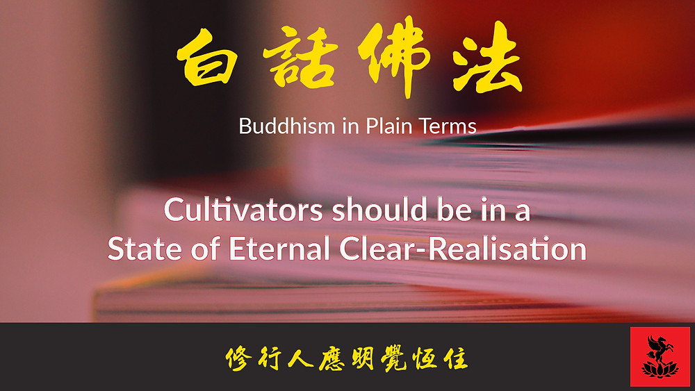 Buddhism in Plain Terms Volume 1 Chapter 21